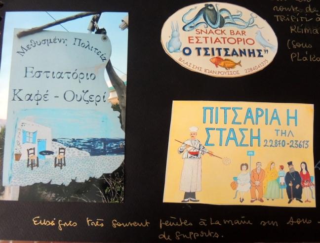 Enseignes grecques de Milos