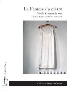 Koumandaréas