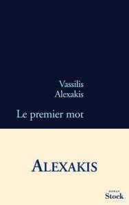 _Vassilis_Alexakis_Le_premier_mot_m