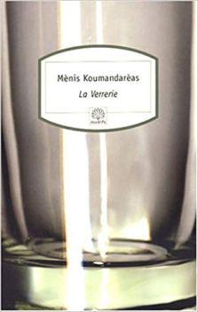koumandarèas