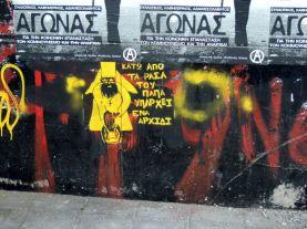 contestation Patras